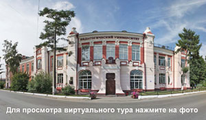 Корпуса ТГПУ